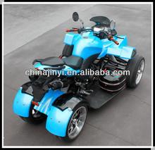 250cc EEC ATV From China