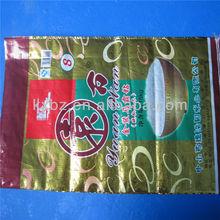2013 hot sale PP non woven rice bag