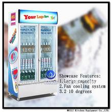 Fashion soft drink refrigerator