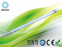 T5 IN T8 ENERGY- SAVING LIGHTING 1500mm CFL