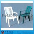 Salon chaise pliante de plage moule