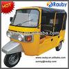 motorized BAJAJ type passenger tricycle with zongshen engine