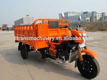 200CC three wheel cargo motorcycles