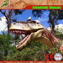 Carnival robotic equipment simulation moving dinosaur