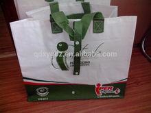 pp woven bag shopping bag high quality supplier