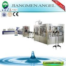 Jiangmen Angel complete small bottle washing filling capping machine