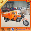 Hot selling 3 wheeled motorcycle for sale