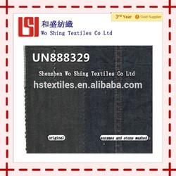 (UN888329)Light weight 7.5oz selvedge denim fabric