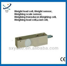 Alloy steel Shear beam weighing transducer,weighing cell,weighing sensor 20-500kg