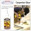 Carpenter Glue - Wood Glue / Adhesive