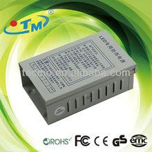 Waterproof PI54 Constant Voltage Output DC5V 12V or 24V 150W led strip power supply