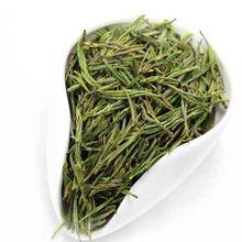 Ming Qian An Ji Bai Cha Organic Green Tea