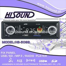 HS-509B car mp3 player usb/sd interface