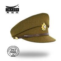 Formal plain military peak cap