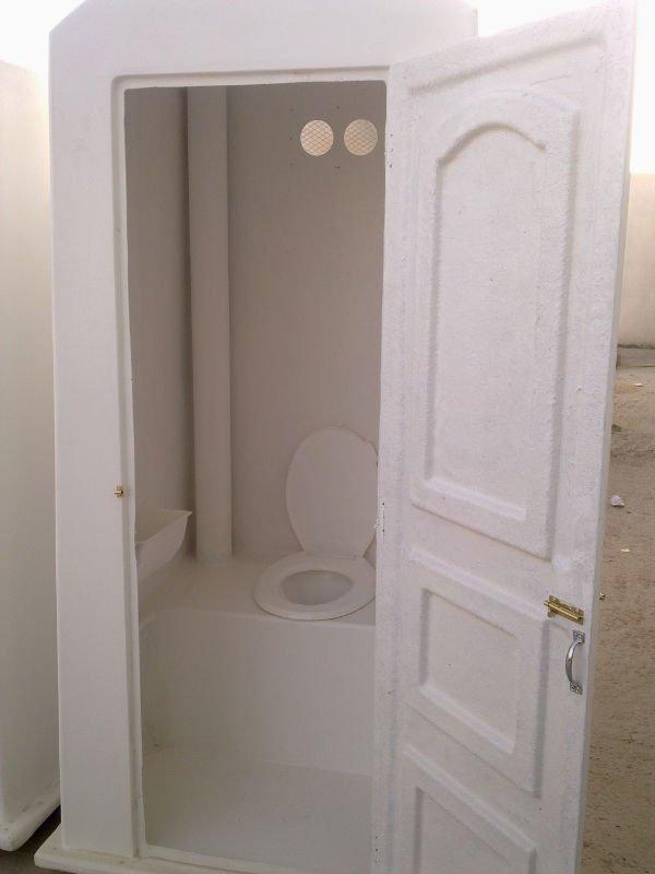 Fiberglass Prefab Toilet (Arabic & Western Type)