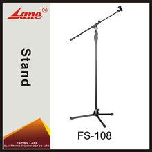 Lane FS-108 high quality adjustable micrphone stand