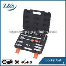 """26 pcs auto repair use 3/8"""" socket set, socket adaptor"""