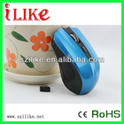 New stylish good performance optical wireless mouse RF-907