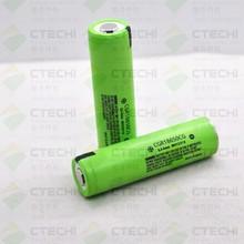 CGR18650CG 2200mAh Battery