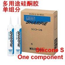 Silicone sealants cartridge JAPAN