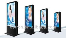 2013 new-design advertising display