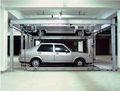 Carro estacionamento máquina, garagem subterrânea, metro parque de estacionamento
