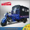 China DOHOM 200CC the newest layout popular carga trimotor