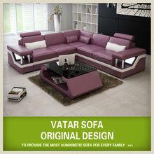 VATAR home design, hot sale modern leather sofa set