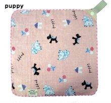 Popopo Hand towel puppy / Shinzi Katoh