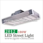 180W High efficient street LED light With long life(CE ROHS FCC)