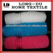 pakistan cotton yarn towel