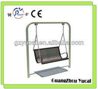Sample outdoor steel swing chair