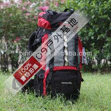 80L Big Room Mountaineering Bag