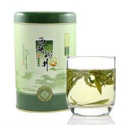 Precious Mingqian Longjing Tea lungching Green tea