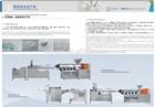 Medical IV bag film making machine(ISO9001:2000, CE, 2014 new design)
