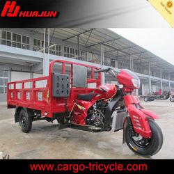 250cc 3 wheel trike motorcycle chopper