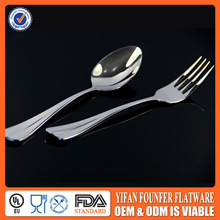 silver cutlery set/international stainless steel flatware with high quality products