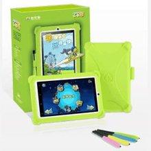 Play&Learn Ziio 7