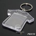 Clear Acrylic Photo Keychain