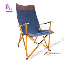 GXS-057G Korea relax leisure chair camping chair