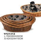 Pet Wicker Baskets For Dogs