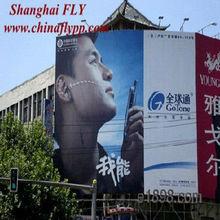 Frontlit flex banner 5 meter,280gsm,banner pvc flex