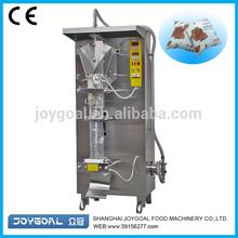 Shanghai precio para la fábrica pera concentrado de jugo de llenado de la máquina