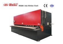 rotary shearing machine/guillotine cutter