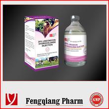 20% Lincomycin Hydrochloride Injection veterinary medicine