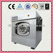 Shanghai industrial washer (Professional Manufacturer)