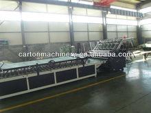 High Speed Semi auto corrugated cardboard Laminating Machine