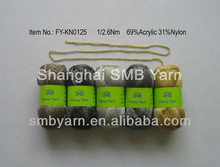 acrylic nylon tube yarn for knitting
