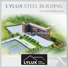School project pre-engineered steel structure prefab/prefabricated school building projects