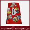 Yaxing Advetising Beach towel in Japan Microfiber reactiver beach towel